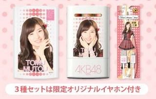 AKB48 スマホアクセサリー